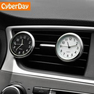 Car ornament automobiles interior decoration clock auto watch automotive vents clip air freshener