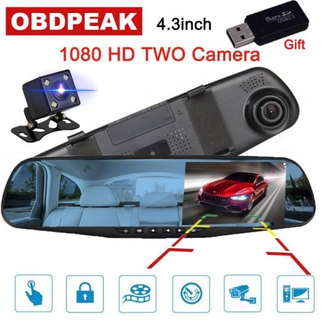 4.3 inch 1080p dvr full hd video recorder camera reverse dual lens dash cam rearview mirror