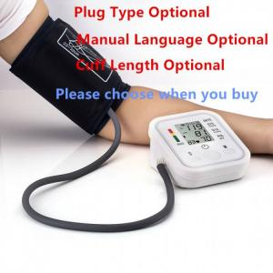 Jzkb02 automatic digital arm blood pressure monitor