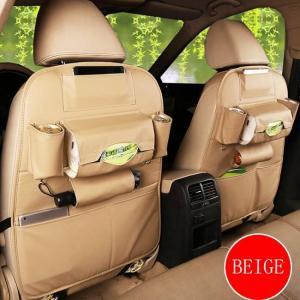 Multifunctional car seat back storage bag