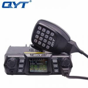 Qyt kt-780 plus 100 watts powerful vhf 136-174mhz ham radio car mobile radio transceiver kt780 200ch long range communication
