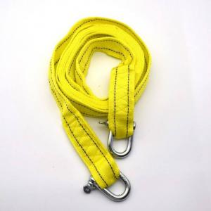 Double layer thick 5 m 5 tons u-shaped hook car emergency nylon tow rope car mounted tow rope
