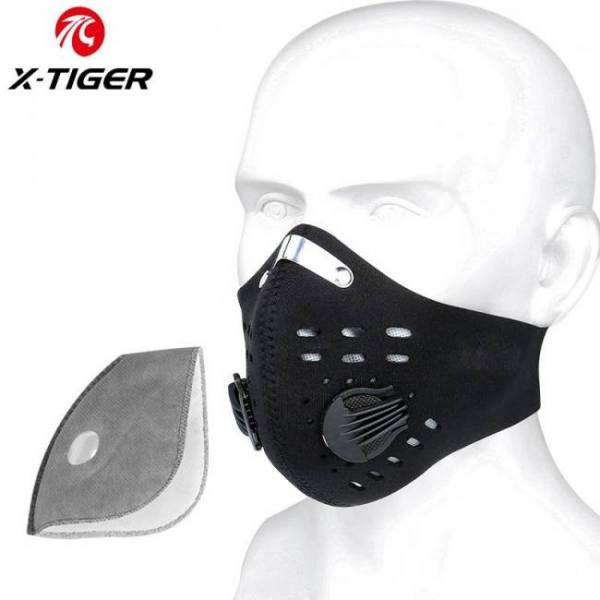 Variation #4 of x-tiger kn95 antiviral coronavirus protection mask cycling face mask anti-pollution breathing mask with activated carbon filters