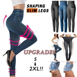 Women slim fashion leggings faux d