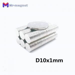 50pcs 10x1mm magnet 10×1 supe