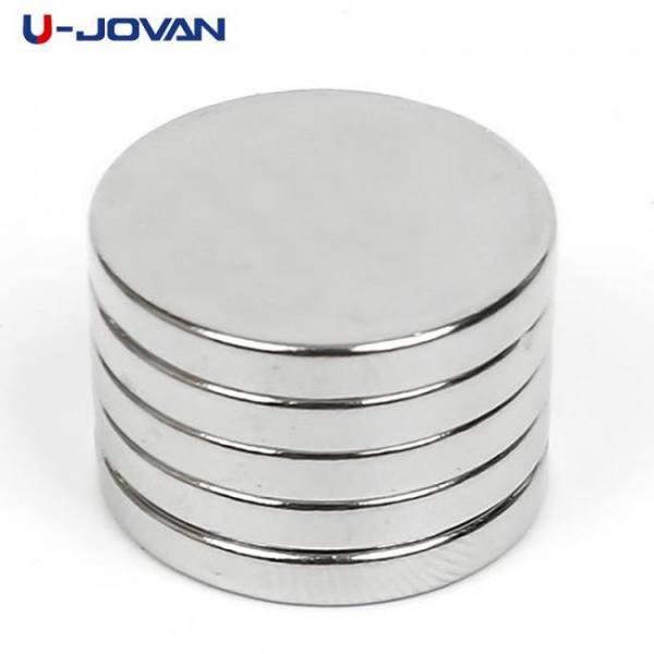U-jovan 5pcs 20 x 3mm n35 mini sup
