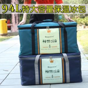 94l 70l 50l extra large waterproof