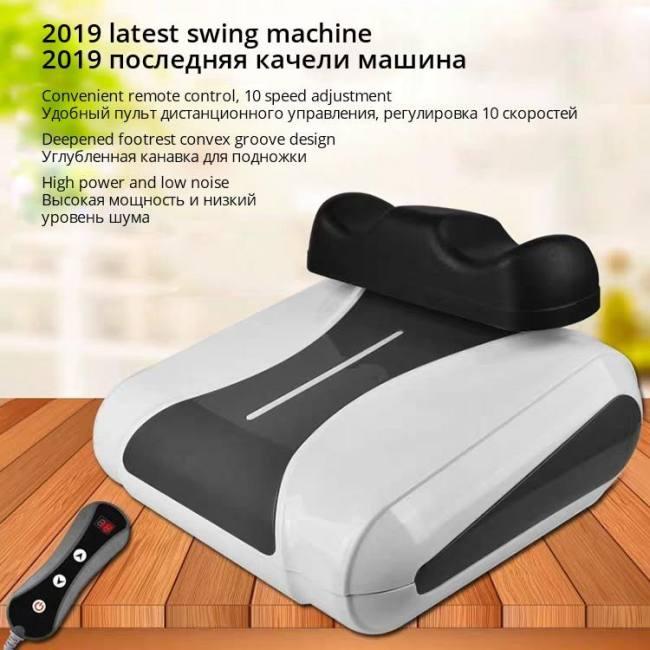 Electric aerobic swing chi machine