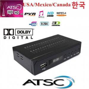 Atsc terrestrial hd digital receiv