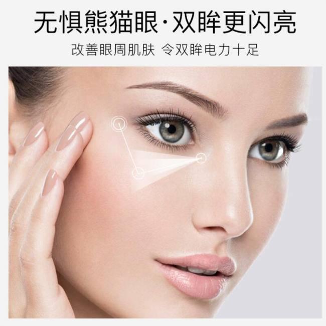 24k gold eye cream moisturizing an